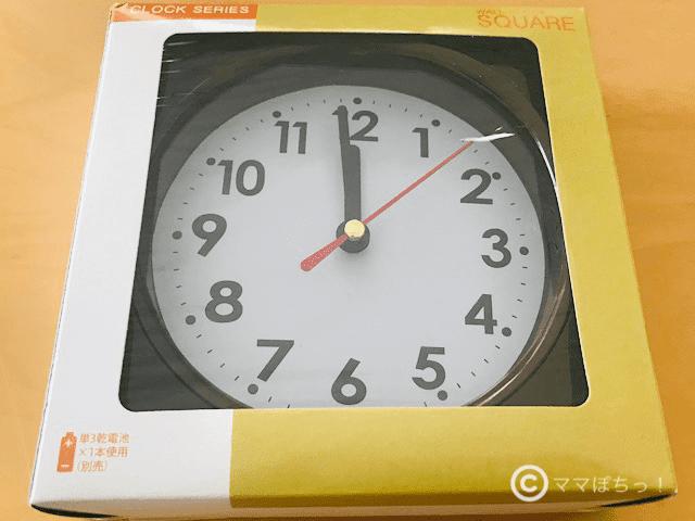 セリアの時計・WALL CLOCK SQUAREの写真です。