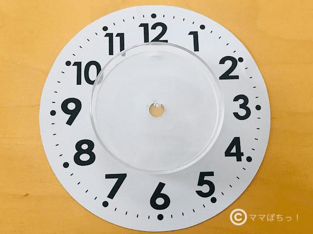 「手作り100均知育時計」の作り方の写真です。