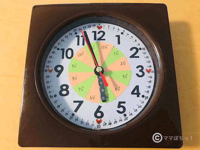安く簡単に作れる「手作り100均知育時計」の写真です。