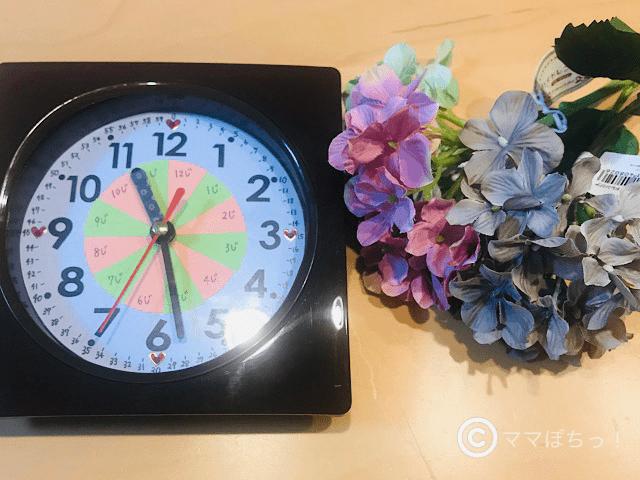安く簡単に作れる「おしゃれな手作り100均知育時計」の作り方の写真です。