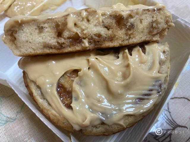 「ハワイアンパンケーキ」の写真です。