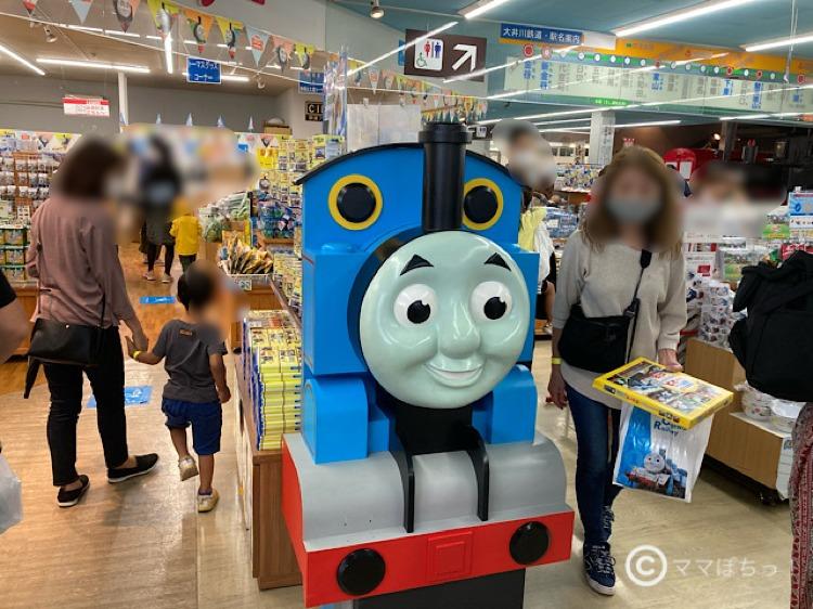 新金谷駅プラザロコの店内の写真です。