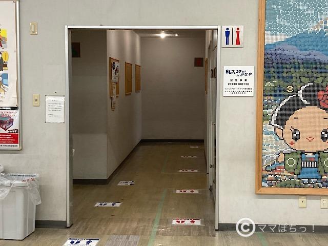 新金谷駅プラザロコのトイレの写真です。