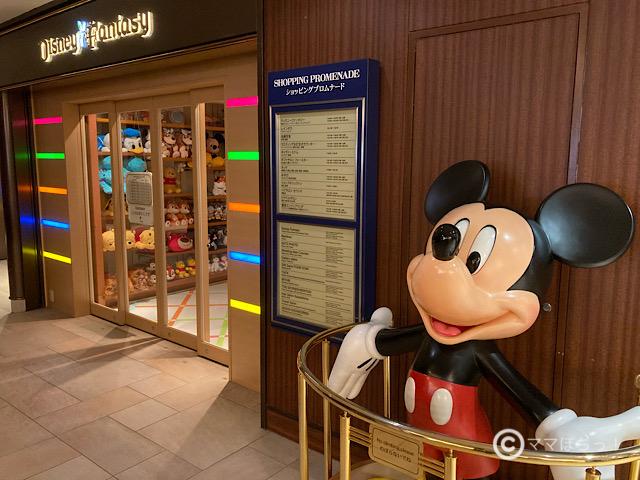 シェラトン・グランデ・トーキョーベイ・ホテル「ディズニーファンタジー」の写真です。