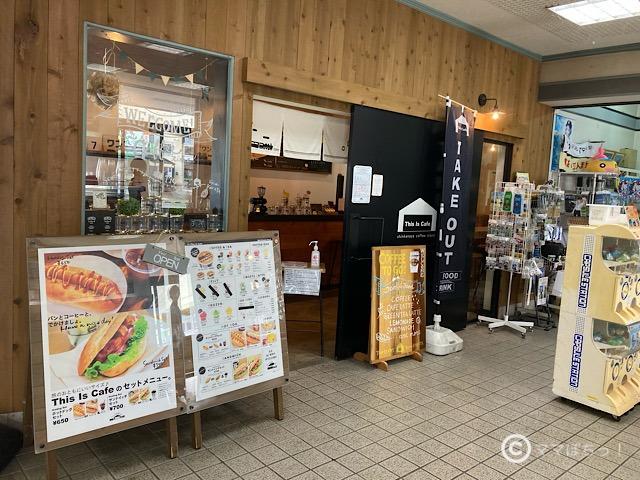 新金谷駅前の「This Is Cafe」の写真です。