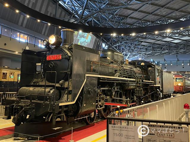 鉄道博物館に展示されているC57形蒸気機関車の写真です。