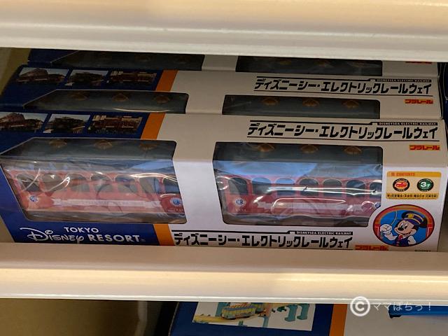 ディズニー限定プラレール「ディズニーシー・エレクトリックレールウェイ」の写真です。