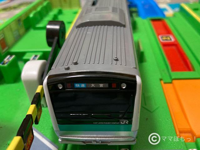 鉄道博物館限定プラレール「E233系埼京線」の写真です。