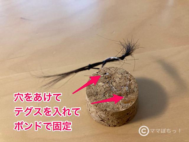 手作りの「100均胎毛ケース」の作り方の写真です。
