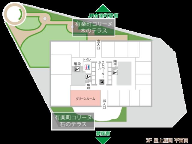 東京交通会館の屋上庭園・有楽町コリーヌの平面図です。