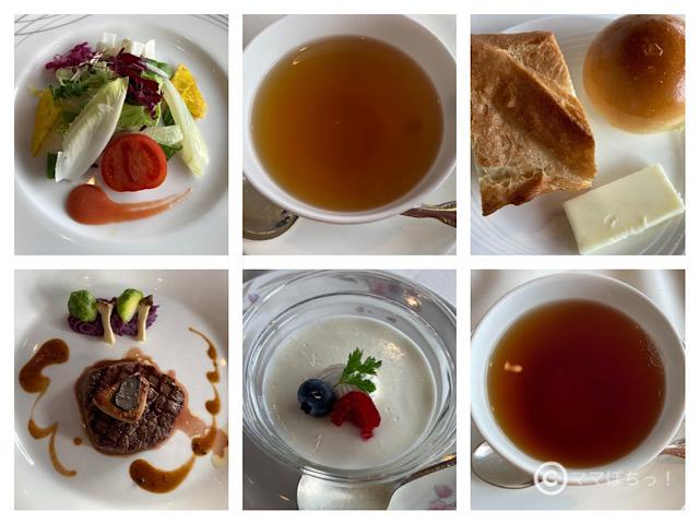 銀座スカイラウンジでランチをした際の、コース料理の写真です。