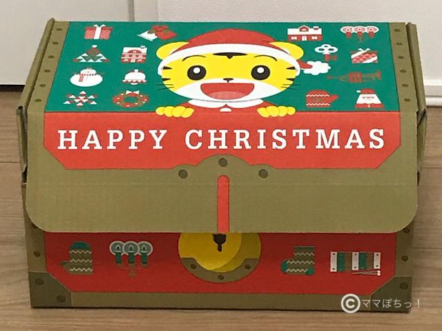 こどもちゃれんじのクリスマスBOXの写真です。
