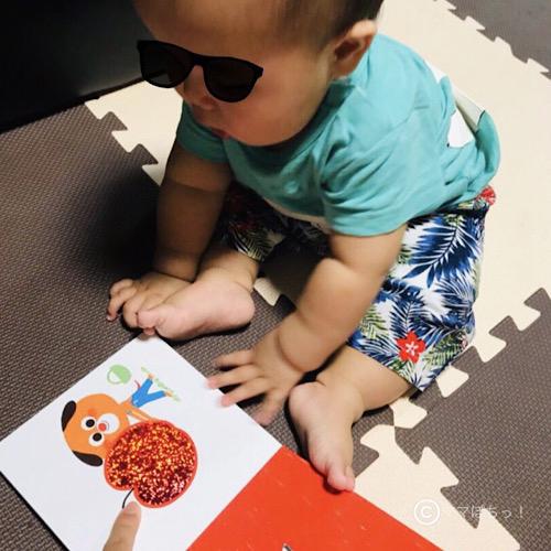 こどもちゃれんじベビー8ヵ月号の「きらきらなあに?」で遊ぶ子供の写真です。